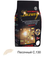 Litochrom Luxury 1-6 C.130 песочная ()