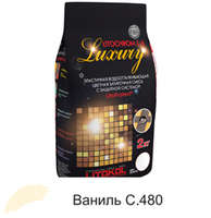 Litochrom Luxury 1-6 C.480 ваниль ()