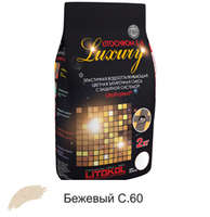 Litochrom Luxury 1-6 C.60 багамабеж ()
