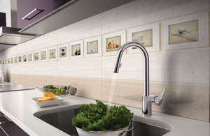 Коллекция Absolut Keramika Brilliant Kitchen