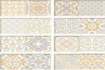Decor Mix BX (200x100)