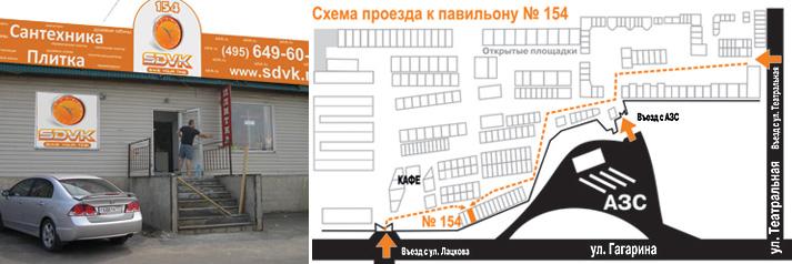 Схема проезда - Магазин